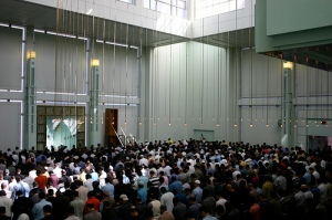 At the largest Mosque In New York